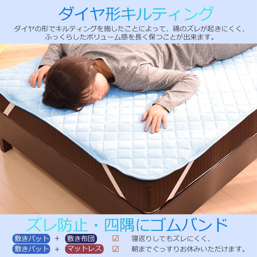ひんやり 接触冷感 敷きパッド シングル 涼感 約Qmax 0.3 洗濯OK 夏用 おしゃれ プリント柄 節電対策 (プリント敷きパッド・758796)|poruchan0820|06
