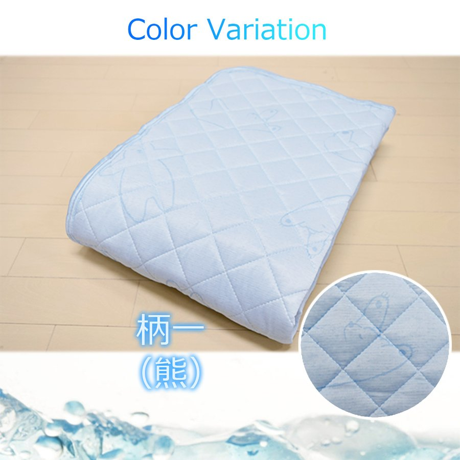 ひんやり 接触冷感 敷きパッド シングル 涼感 約Qmax 0.3 洗濯OK 夏用 おしゃれ プリント柄 節電対策 (プリント敷きパッド・758796)|poruchan0820|08