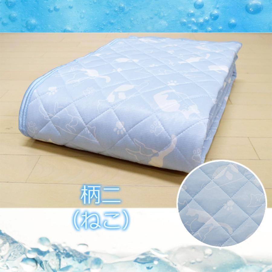 ひんやり 接触冷感 敷きパッド シングル 涼感 約Qmax 0.3 洗濯OK 夏用 おしゃれ プリント柄 節電対策 (プリント敷きパッド・758796)|poruchan0820|09