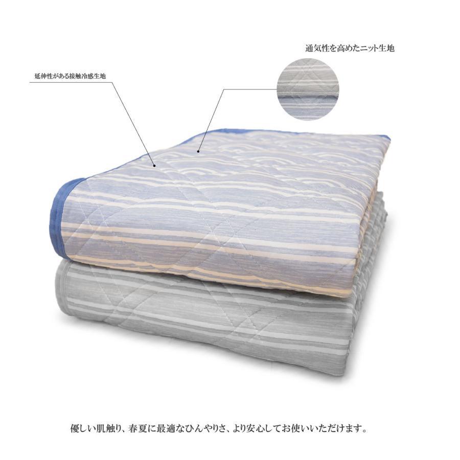 リバーシブル ひんやりマット 敷きパッド 冷却マット シングル 接触冷感 吸汗速乾 オールシーズン 寝具 クール 節電対策  リバーシブル敷パットS・758758|poruchan0820|09