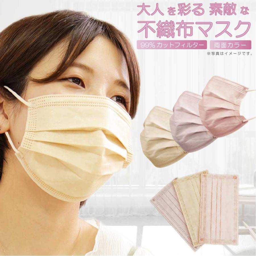マスク カラーマスク 血色マスク 30枚 不織布マスク 箱なし 99%カット 個包装 使い捨て 両面同色 ノーズワイヤー 風邪 三層構造 ホコリ 花粉 飛沫不織布 752770 poruchan0820