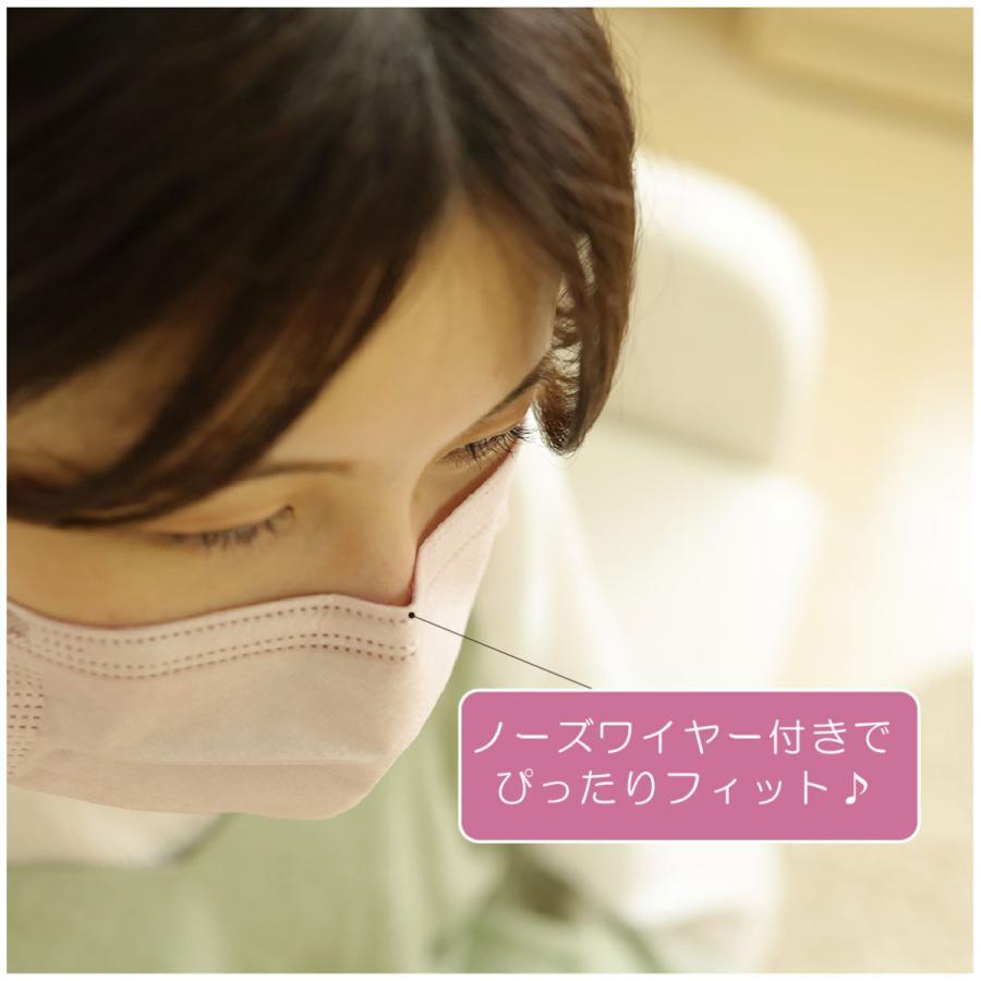 マスク カラーマスク 血色マスク 30枚 不織布マスク 箱なし 99%カット 個包装 使い捨て 両面同色 ノーズワイヤー 風邪 三層構造 ホコリ 花粉 飛沫不織布 752770 poruchan0820 06