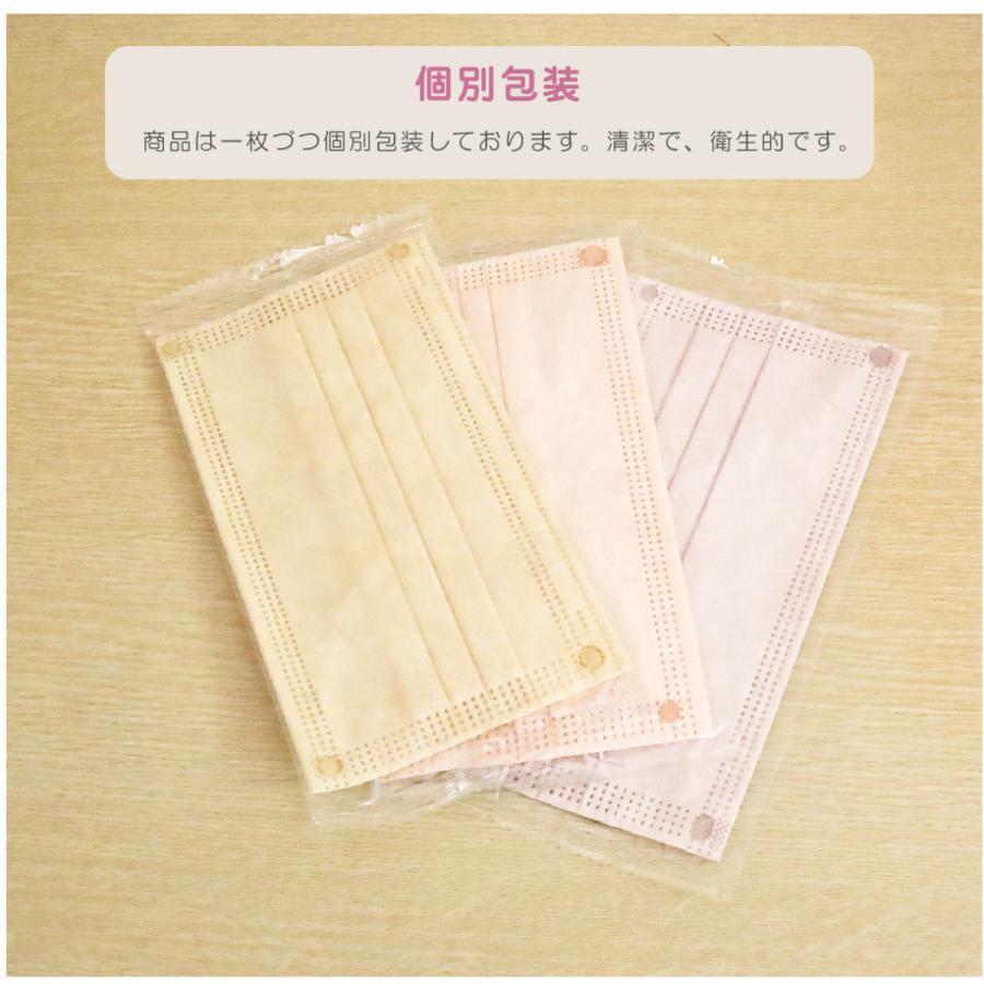 マスク カラーマスク 血色マスク 30枚 不織布マスク 箱なし 99%カット 個包装 使い捨て 両面同色 ノーズワイヤー 風邪 三層構造 ホコリ 花粉 飛沫不織布 752770 poruchan0820 07