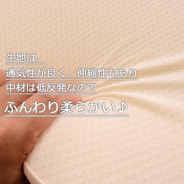 マットレス 【3.5cm】低反発マットレス シングルサイズ  吸放湿性 ニットスムス生地 通気性良い L字ファスナー付き 首・肩・腰 悩み解放 体圧分散|poruchan0820|02