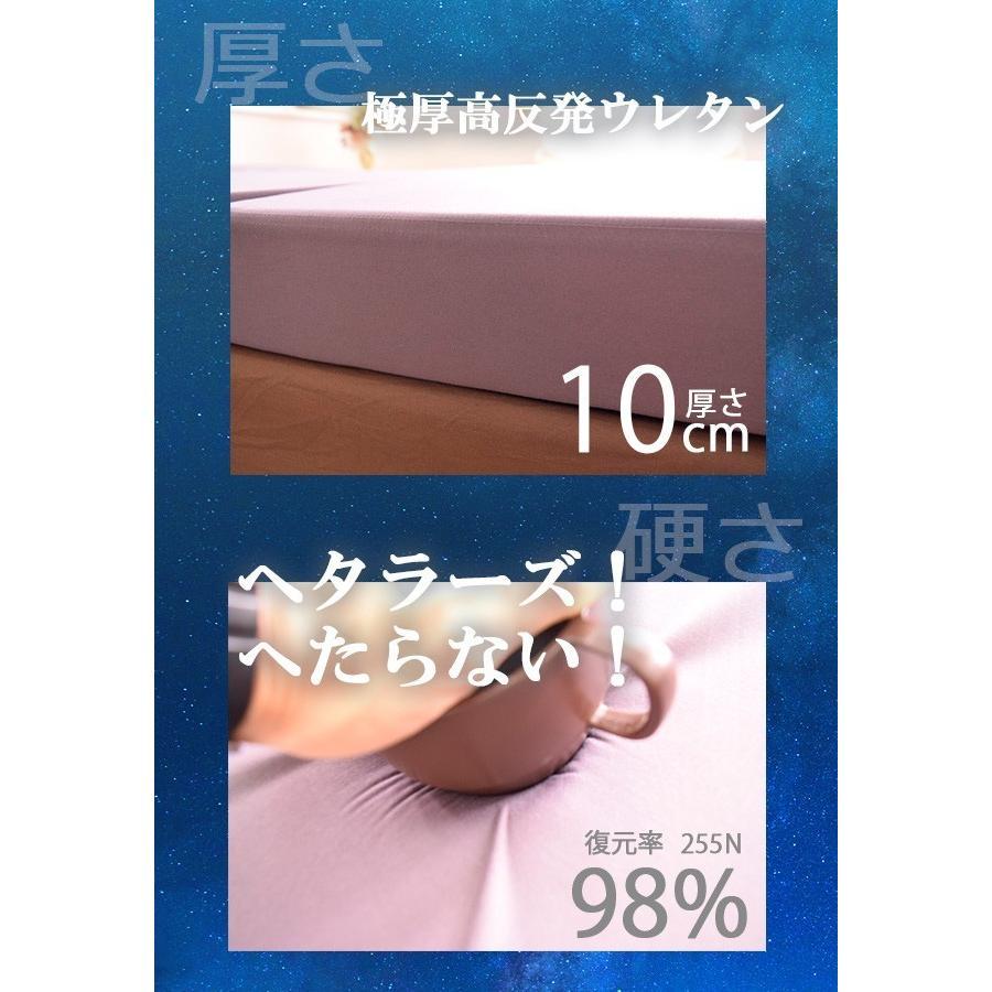 3つ折り 高反発マットレス 10cm シングルサイズ 復元率98% ピーチスキン加工 収納に便利 ファスナー付き 洗えるカバー付き|poruchan0820|03