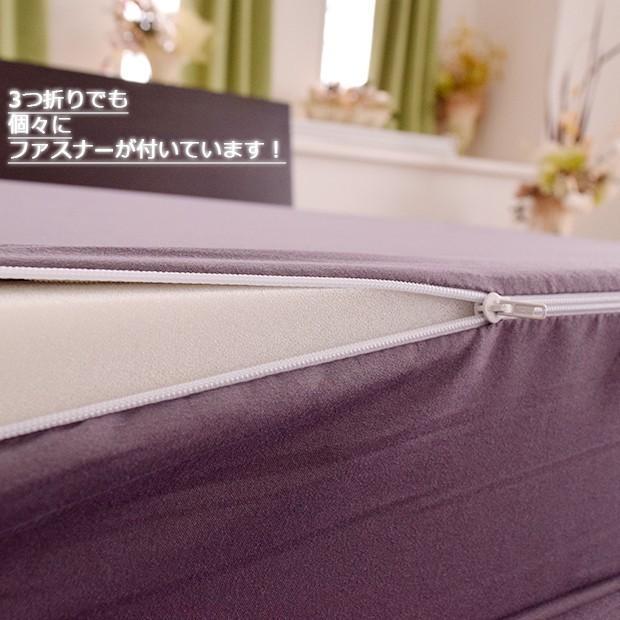 3つ折り 高反発マットレス 10cm シングルサイズ 復元率98% ピーチスキン加工 収納に便利 ファスナー付き 洗えるカバー付き|poruchan0820|09