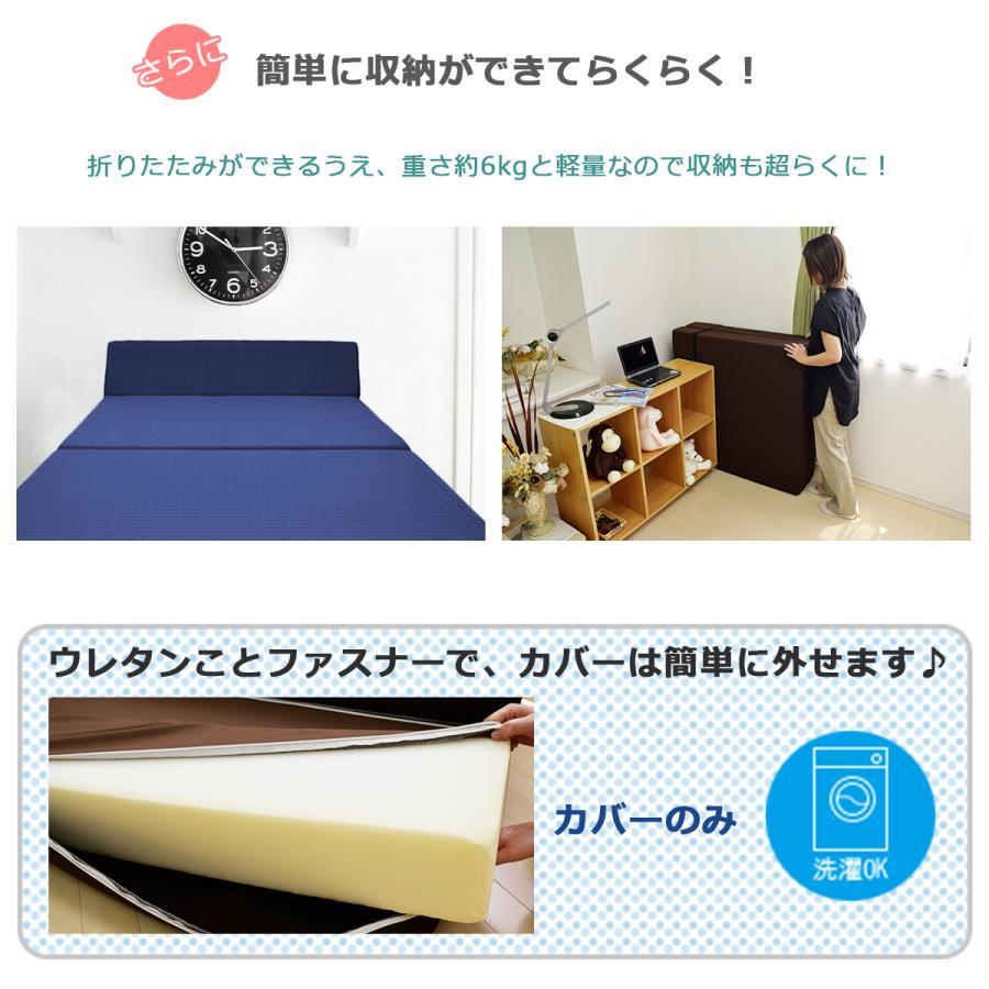 【極厚15cm】4つ折りマットレス ソファマットレス シングル 高反発 折り畳み式 収納に便利 ファスナー付き 洗えるカバー 体圧分散|poruchan0820|07