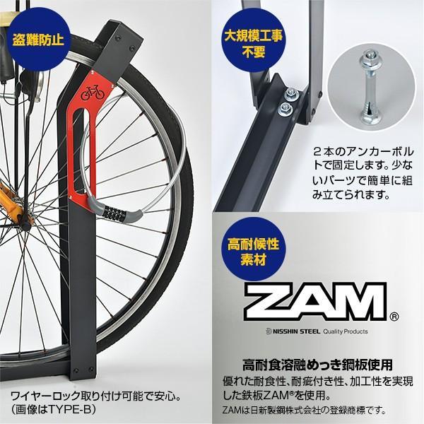 最高の自転車 転倒防止 ワイヤー Illustrations イラスト