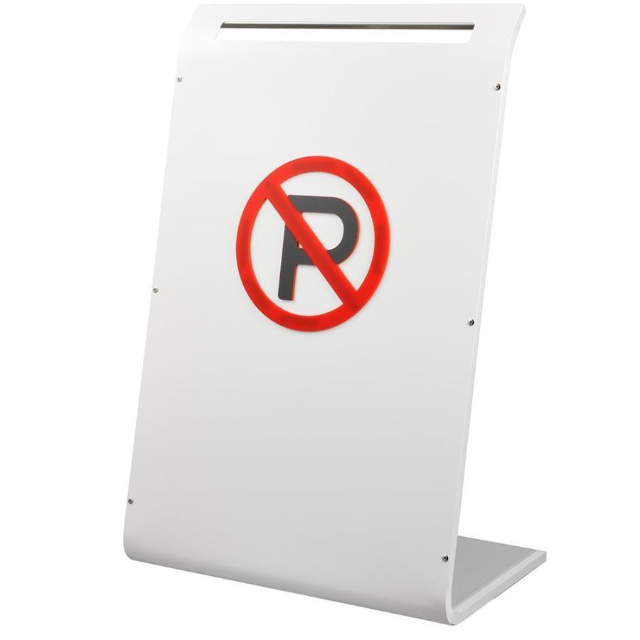 駐車禁止 看板 おしゃれ 駐車場 駐禁 パーキング ラグジーコーン No.2 NEO|post-sign-leon|12