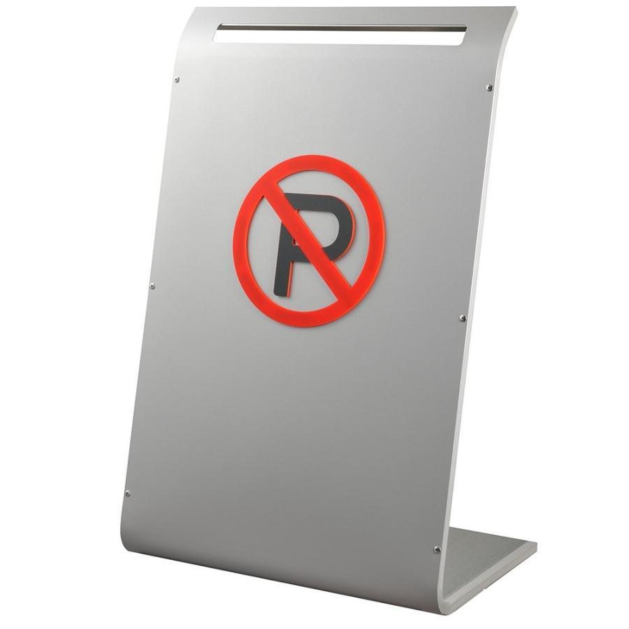 駐車禁止 看板 おしゃれ 駐車場 駐禁 パーキング ラグジーコーン No.2 NEO|post-sign-leon|13