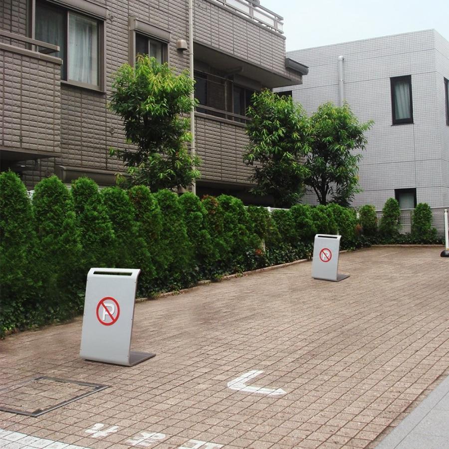 駐車禁止 看板 おしゃれ 駐車場 駐禁 パーキング ラグジーコーン No.2 NEO|post-sign-leon|05