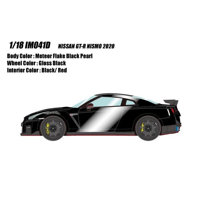 イデア 1/18 ニッサン GT-R ニスモ 2020 メテオフレークブラックパール 完成品ミニカー IM041D 3月予約