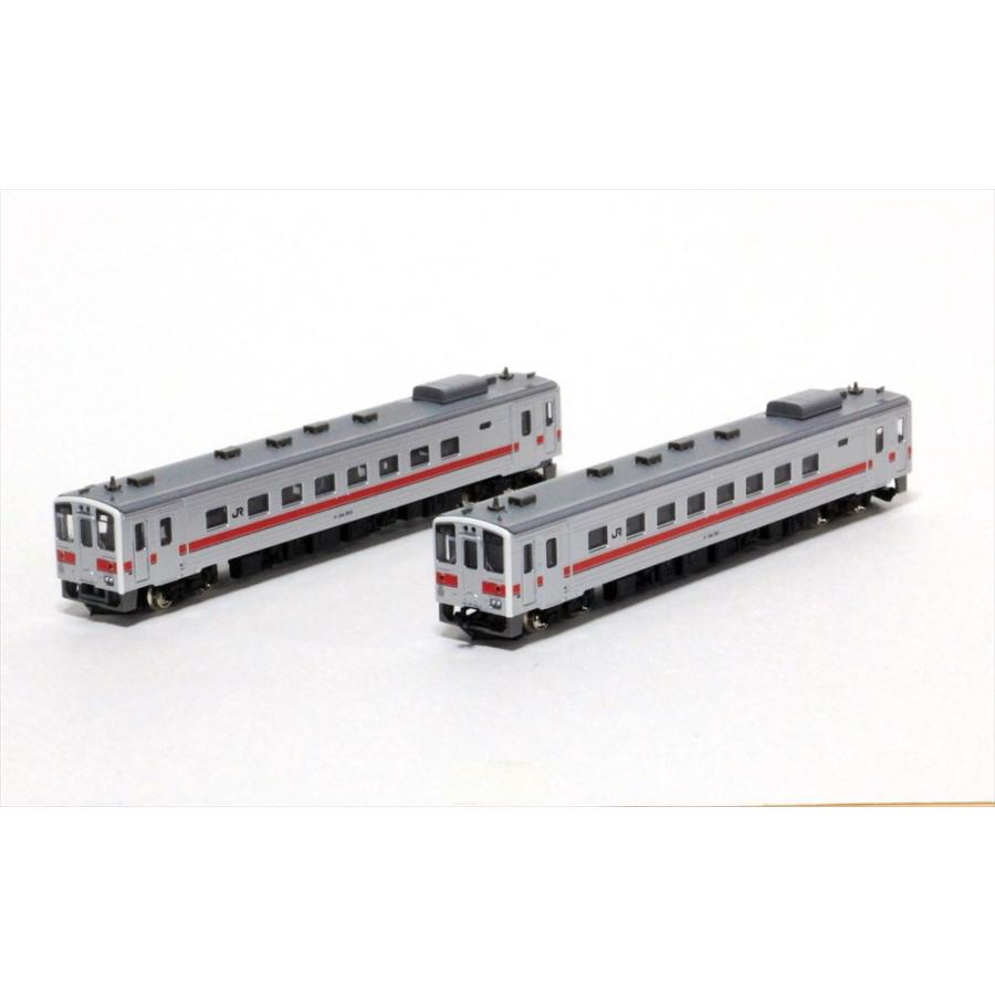 グリーンマックス Nゲージ完成品 JR北海道キハ54形(500番代・留萌本線) 2両編成セット(動力付き) 鉄道模型 30632