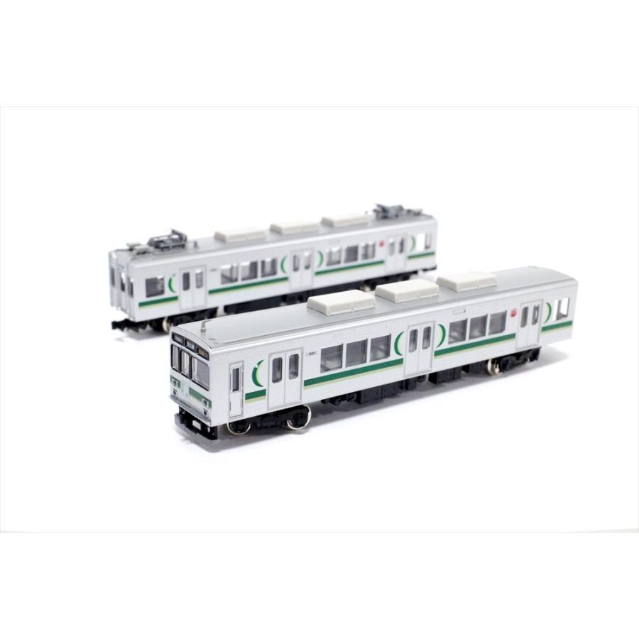 グリーンマックス Nゲージ 東急1000系(1500番代・生活名所 池上線ヘッドマーク付き)3両編成セット 動力付き 鉄道模型 50607