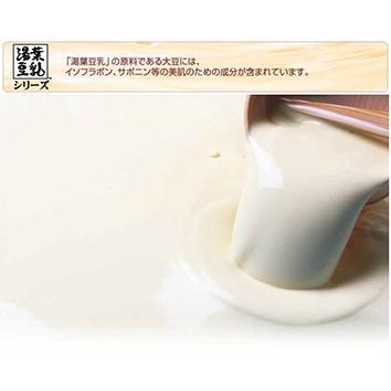 800ml空容器 湯葉豆乳ボディソープ16L詰め替え (2Lパック×8包) フタバ化学