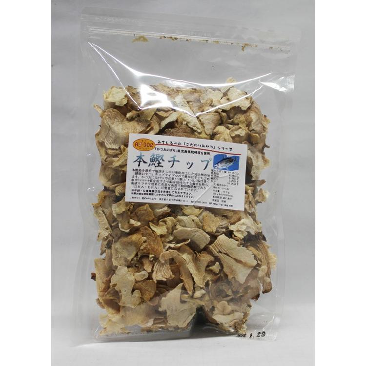 素材そのまま無添加おやつ 本鰹チップ potitamaya-y 02