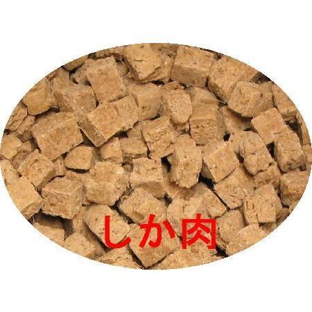 【愛犬ワンダフル】鹿肉タイプ  200g   (小粒も選べます) ナチュラル ドッグフード (犬用全年齢対応)|potitamaya-y|04