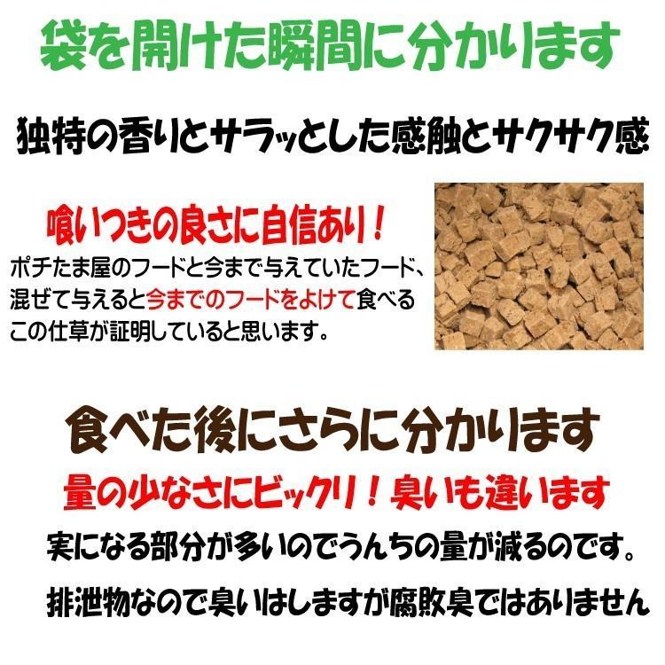 【愛犬ワンダフル】 鶏肉タイプ  200g  (小粒も選べます) ナチュラル ドッグフード (犬用全年齢対応) potitamaya-y 03