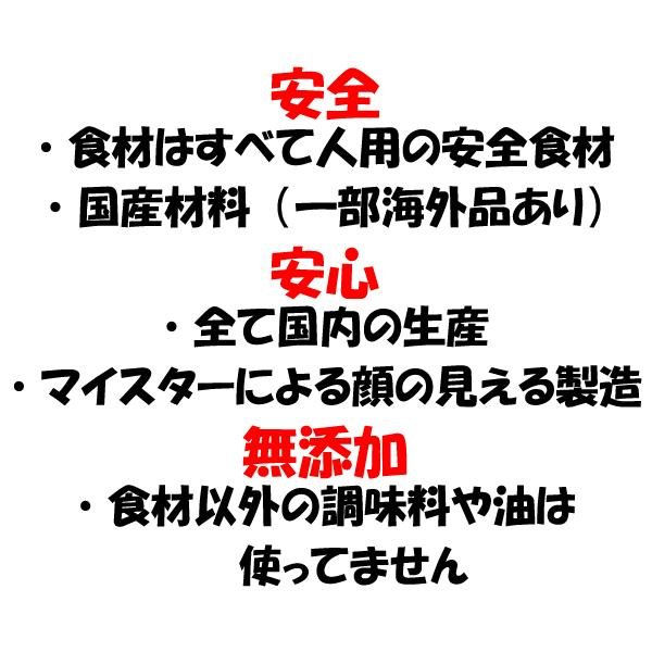 国産 無添加 自然食 健康 こだわり食材  【 愛犬ワンダフル 】 鶏肉タイ 2.5kg 2個 (5kg)セット  (小粒・普通粒) 犬用全年齢対応 potitamaya-y 14