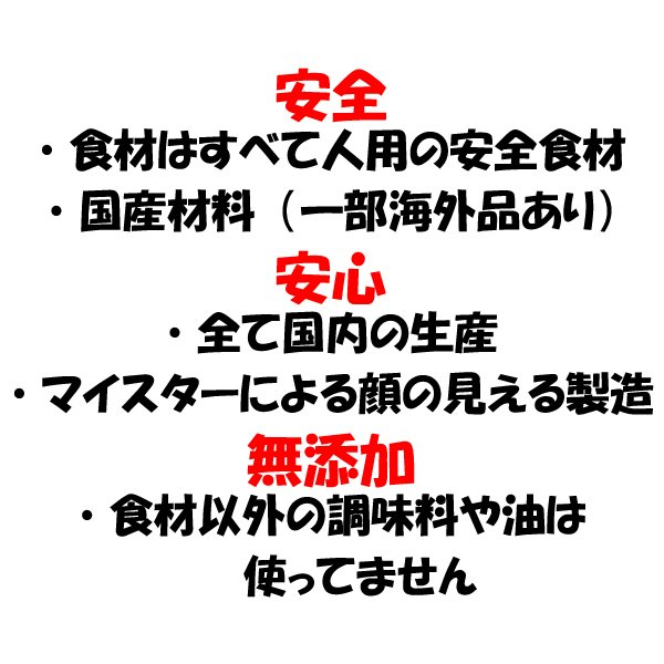 国産 無添加 自然食 健康 こだわり食材  【 愛犬ワンダフル 】 鶏肉タイプ  800g  (小粒・普通粒) 犬用全年齢対応 potitamaya-y 14