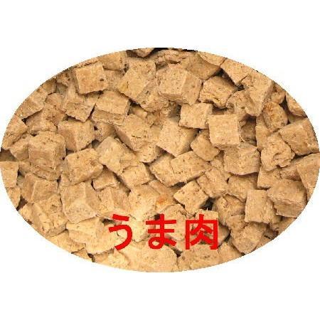 【愛犬ワンダフル】 馬肉タイプ  200g (小粒も選べます) ナチュラル ドッグフード (犬用全年齢対応) potitamaya-y 04