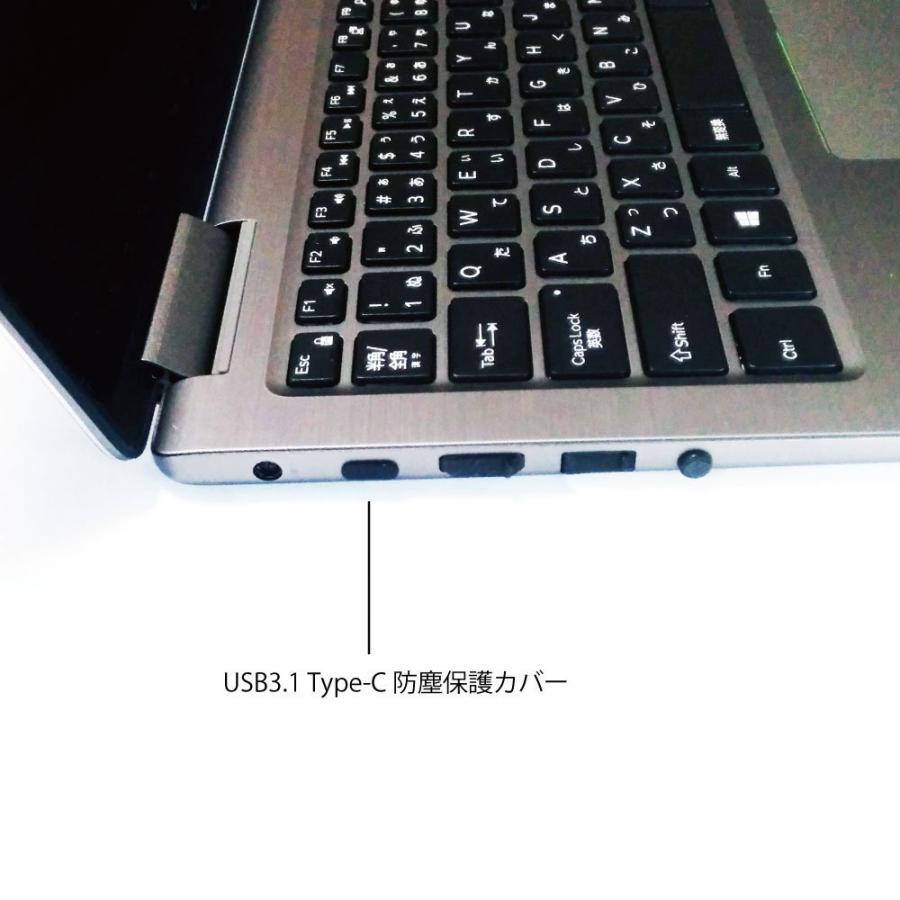 monofive USB3.1 Type-Cポート防塵保護カバー・キャップ(10個入り) シリコンタイプ MF-TYPEC-C10B|poupelle-mart|03