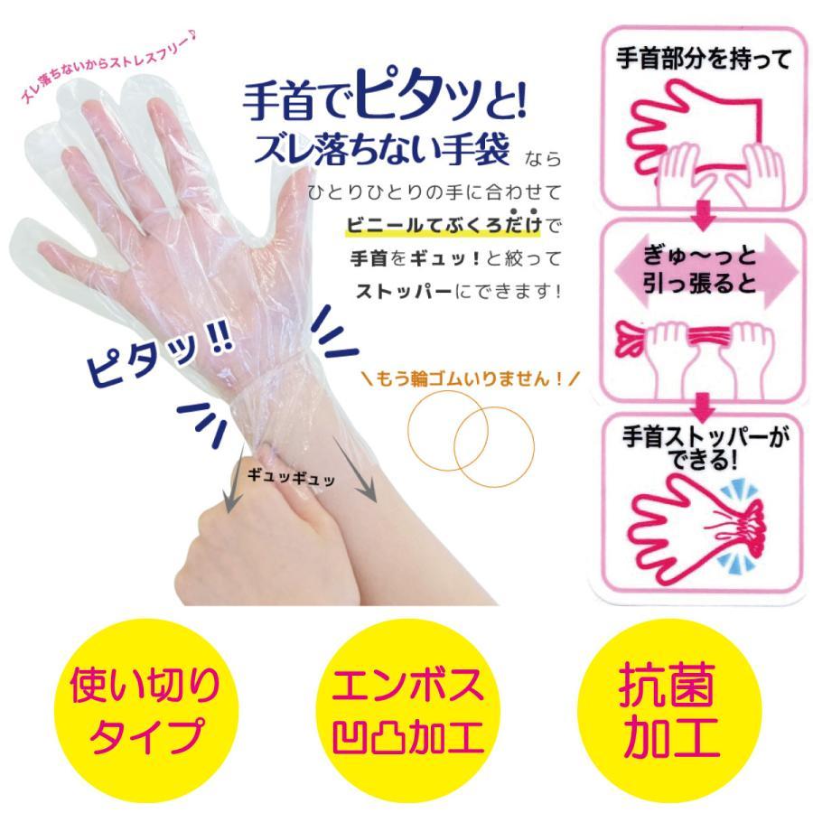 ズレ落ちない手袋 左右兼用 使い捨て ポリエチレン製手袋 ( 200枚入 )大人用 pourvous2 02