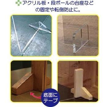 貼ってはがせる両面テープ ウレシートフォーム両面テープ 15mm×10m|pourvous2|04