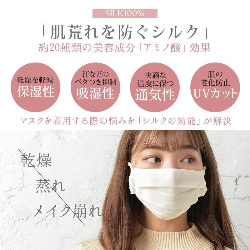 肌荒れ しない マスク マスクによる肌荒れ、「 しない」裏ワザで防げる!?