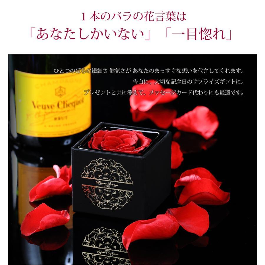 プリザーブドフラワー プレゼント ギフト 「ROSE in CUBE 1 PREMIUM BOX」|pourvousparis|02