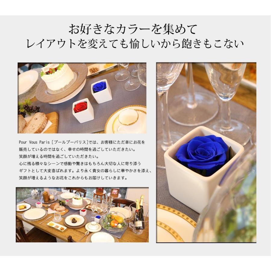 プリザーブドフラワー プレゼント ギフト 「ROSE in CUBE 1 PREMIUM BOX」|pourvousparis|12