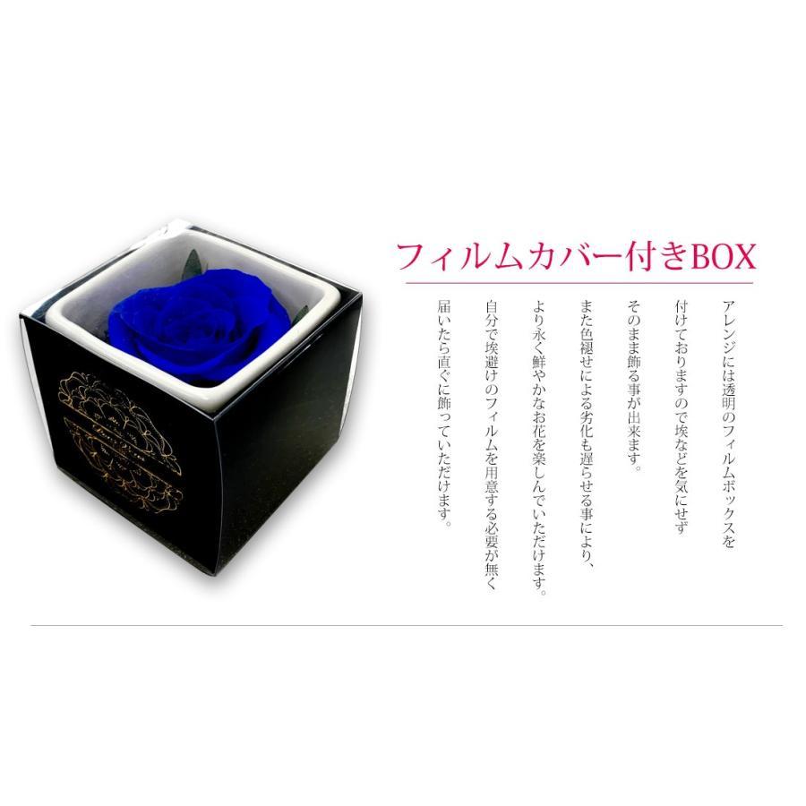 プリザーブドフラワー プレゼント ギフト 「ROSE in CUBE 1 PREMIUM BOX」|pourvousparis|16