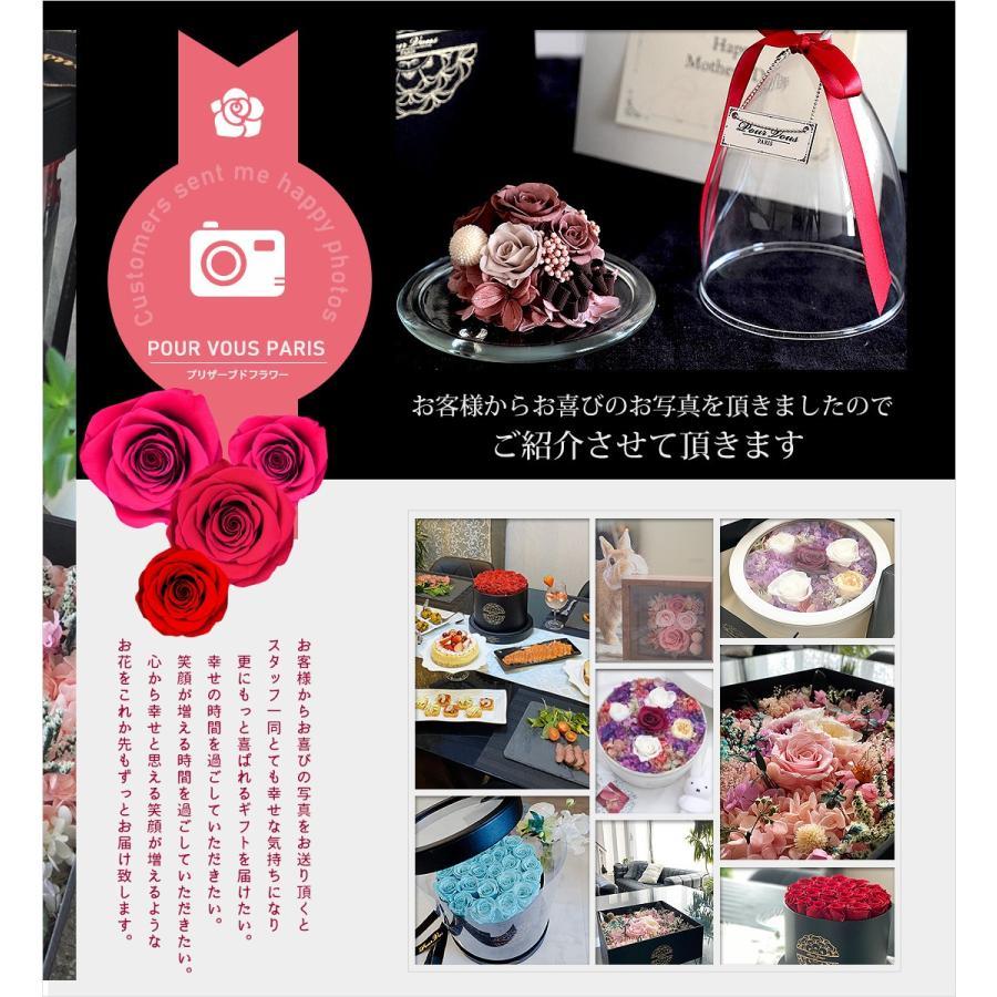 プリザーブドフラワー プレゼント ギフト 「ROSE in CUBE 1 PREMIUM BOX」|pourvousparis|18