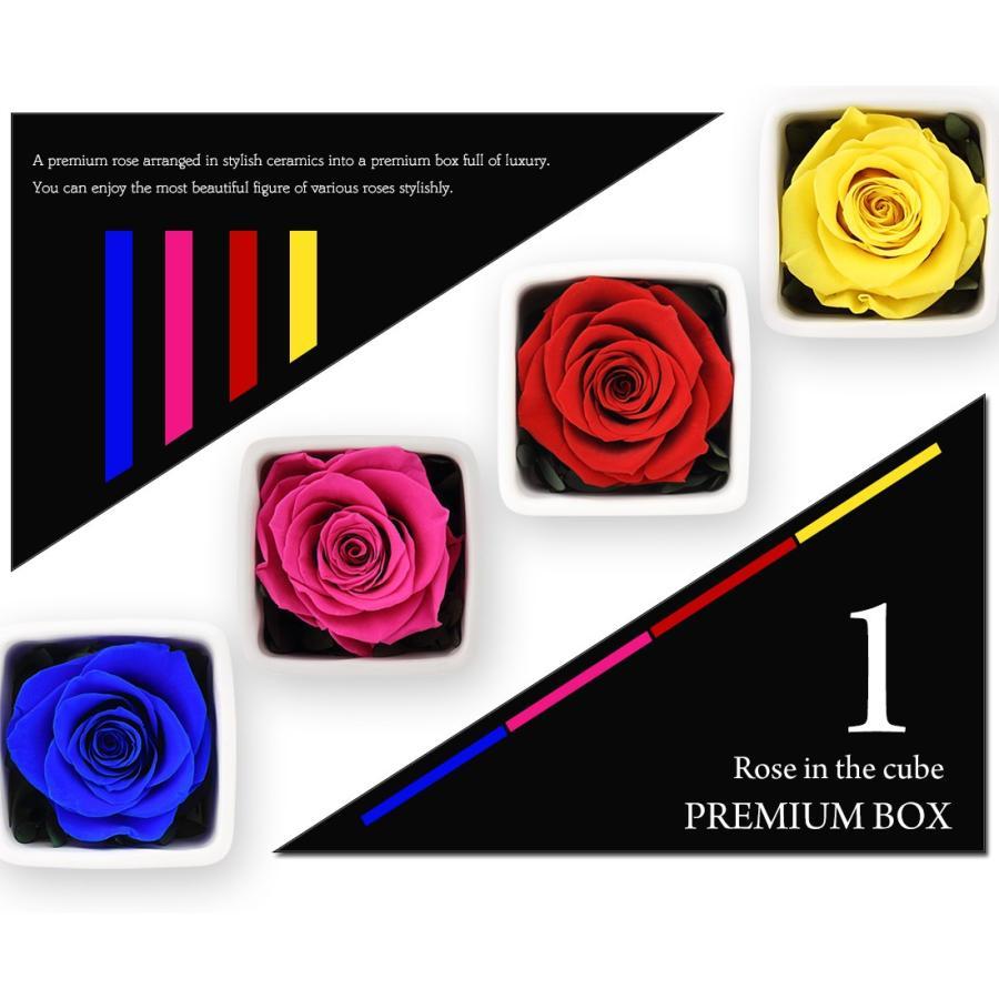 プリザーブドフラワー プレゼント ギフト 「ROSE in CUBE 1 PREMIUM BOX」|pourvousparis|03