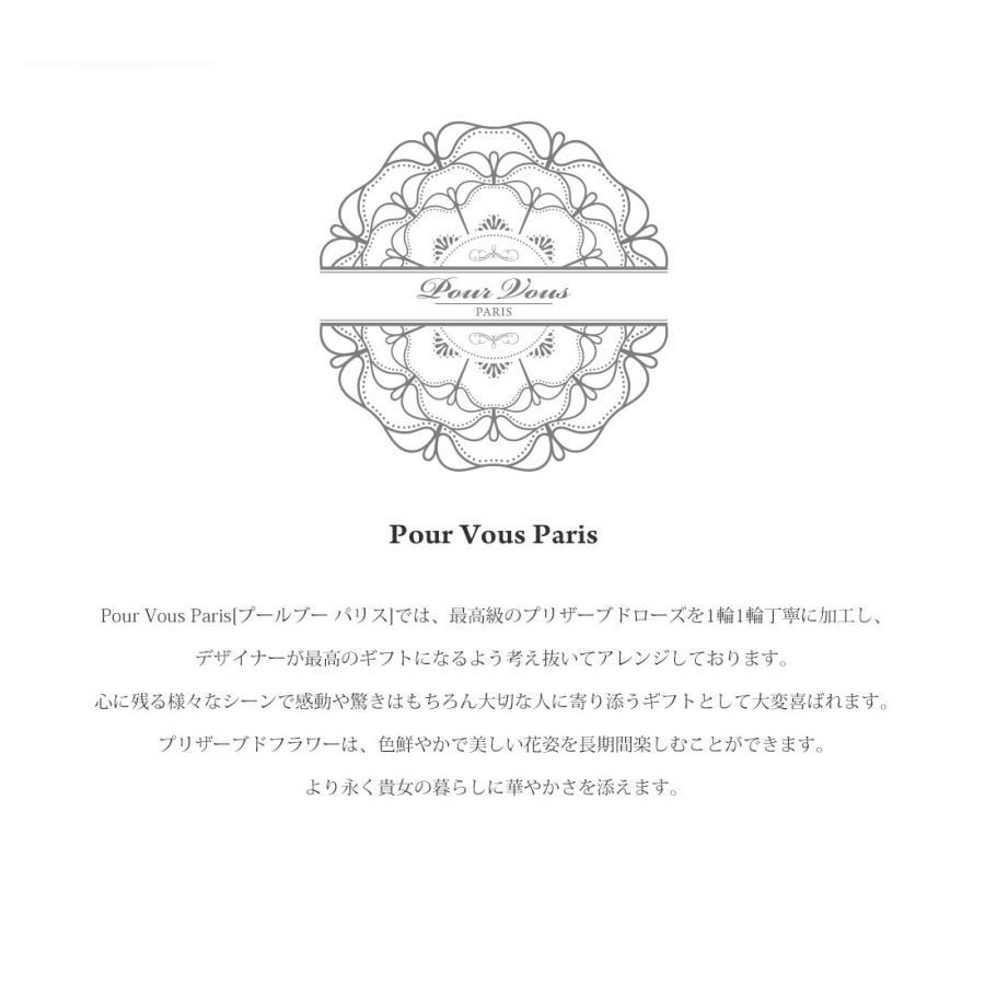 プリザーブドフラワー プレゼント ギフト 「ROSE in CUBE 1 PREMIUM BOX」|pourvousparis|04