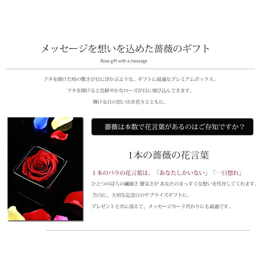 プリザーブドフラワー プレゼント ギフト 「ROSE in CUBE 1 PREMIUM BOX」|pourvousparis|06