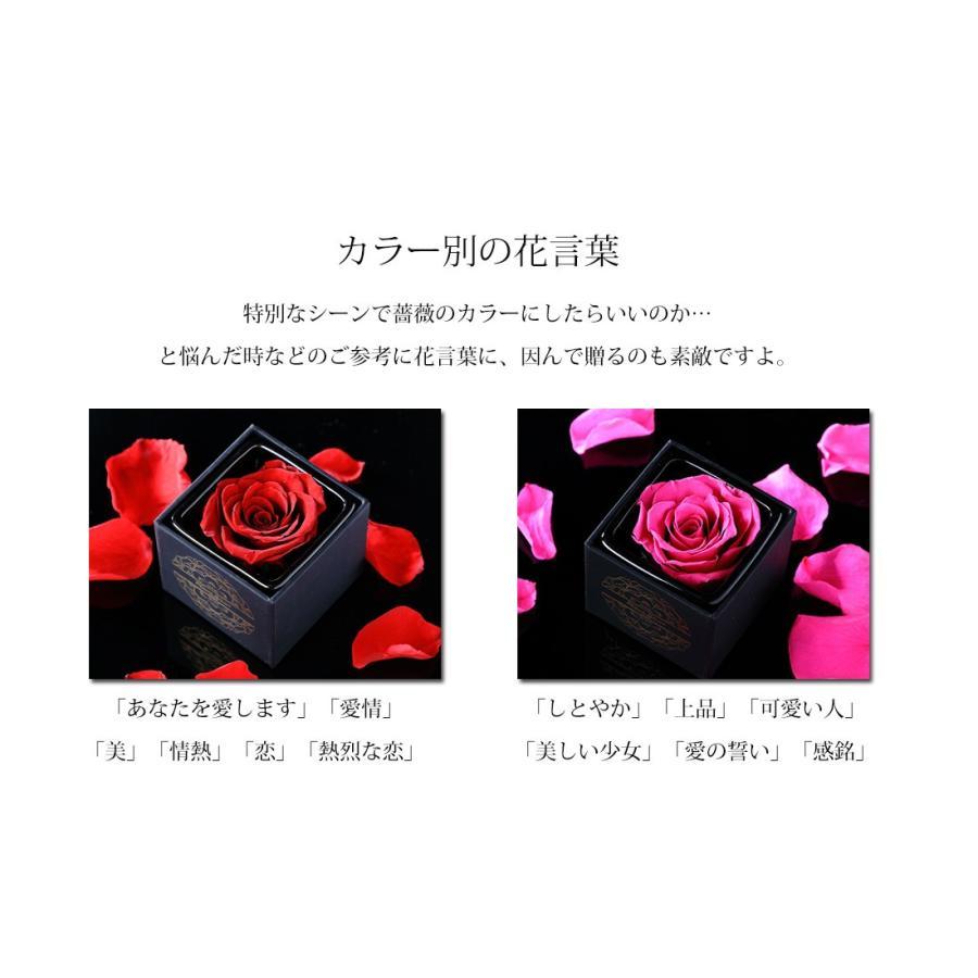 プリザーブドフラワー プレゼント ギフト 「ROSE in CUBE 1 PREMIUM BOX」|pourvousparis|07