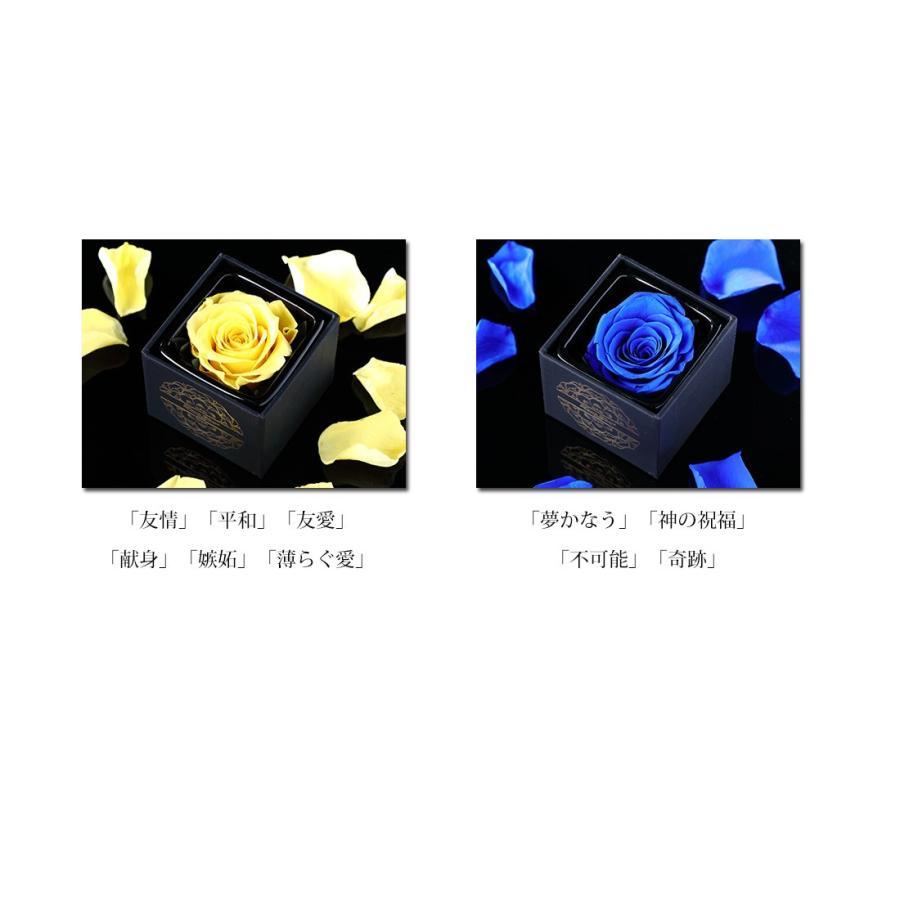 プリザーブドフラワー プレゼント ギフト 「ROSE in CUBE 1 PREMIUM BOX」|pourvousparis|08