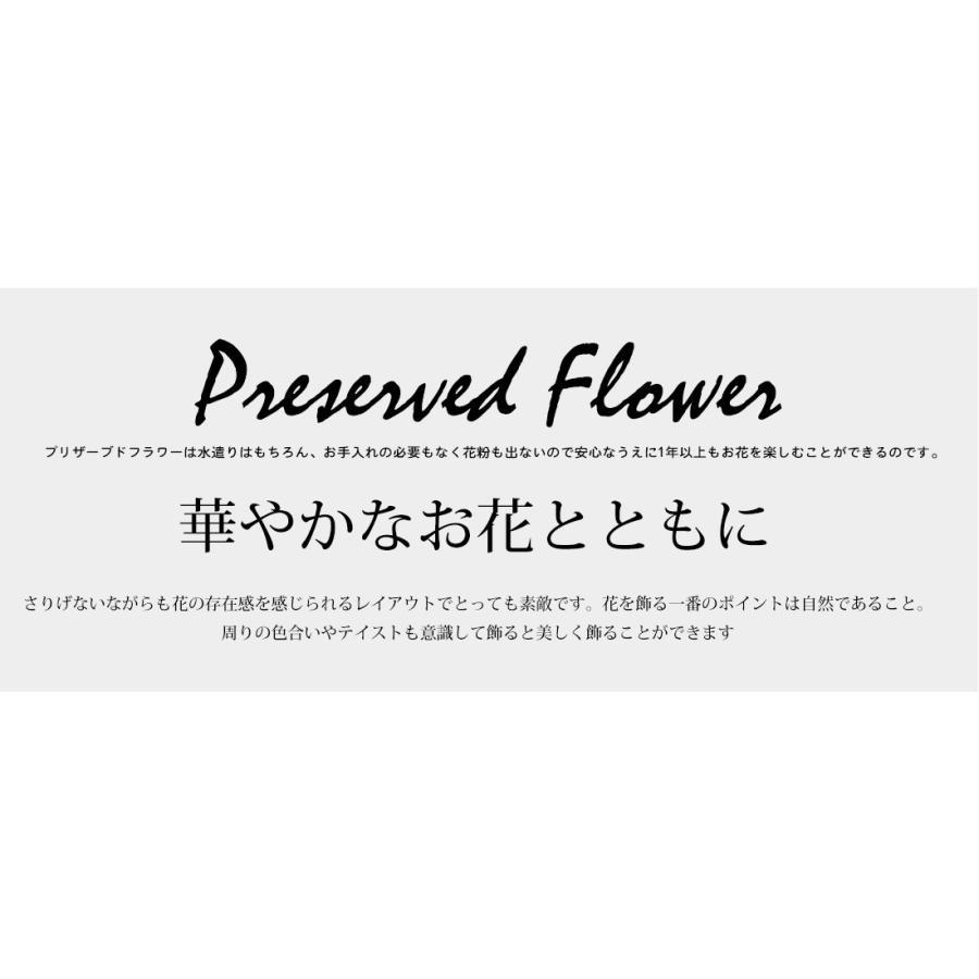 プリザーブドフラワー プレゼント ギフト 「ROSE in CUBE 1 PREMIUM BOX」|pourvousparis|10