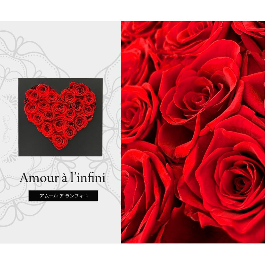 プリザーブドフラワー プレゼント ギフト 「アムール ア ランフィニ」|pourvousparis|15