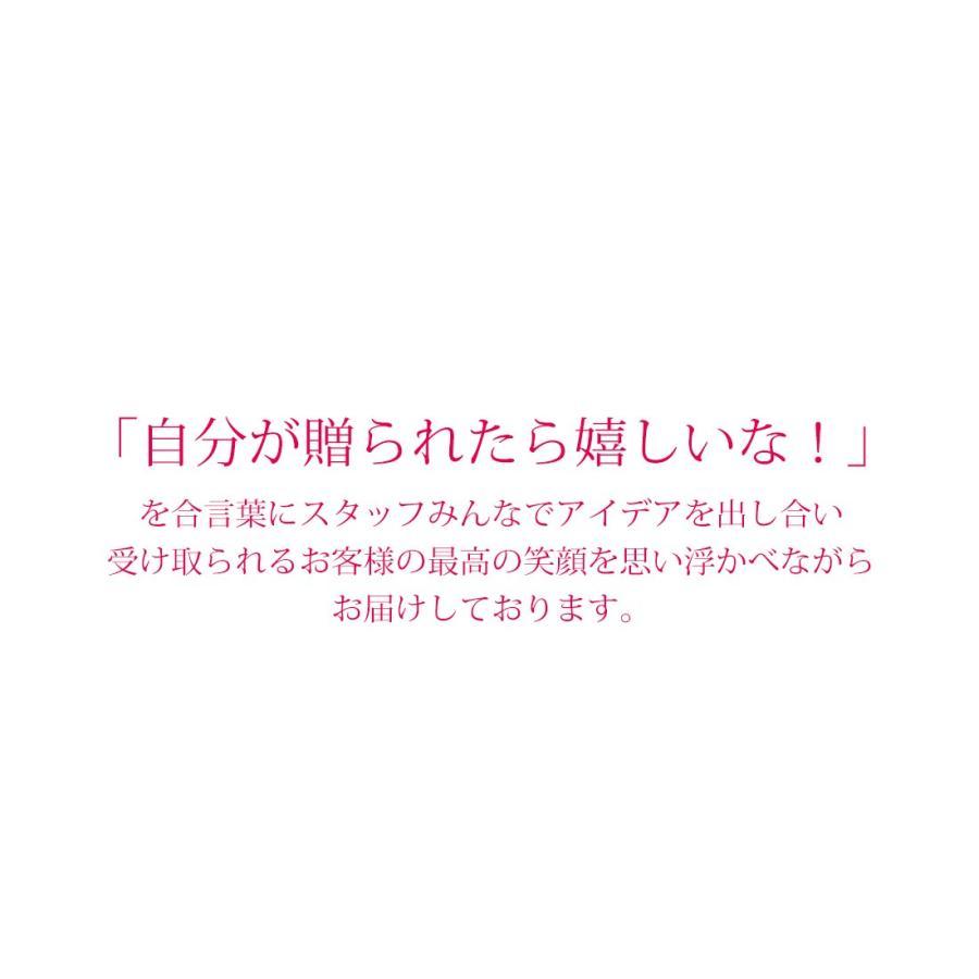 プリザーブドフラワー プレゼント ギフト 「プール トゥジュール」 花|pourvousparis|13