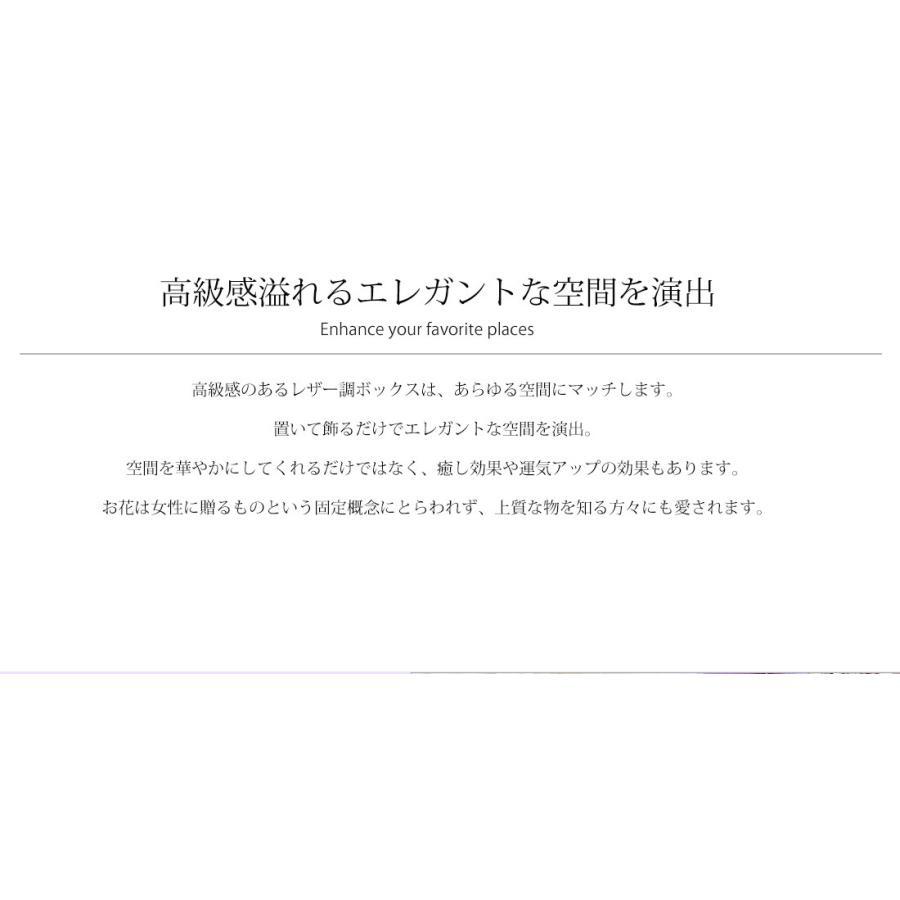 プリザーブドフラワー プレゼント ギフト 「プール トゥジュール」 花|pourvousparis|08