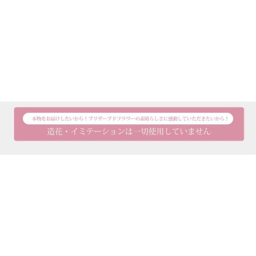プリザーブドフラワー プレゼント ギフト 「アンシャン・デ・フルール」花 誕生日 ギフト pourvousparis 15