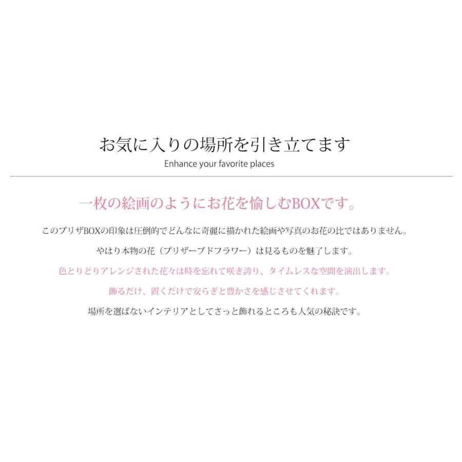プリザーブドフラワー プレゼント ギフト 「アンシャン・デ・フルール」花 誕生日 ギフト pourvousparis 09
