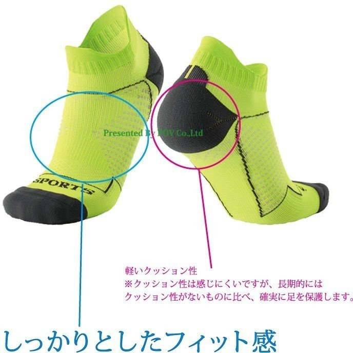 ソックス 3足セット ゴルフ テニス スポーツ 靴下 ランニング トレーニング バスケ povstore 02