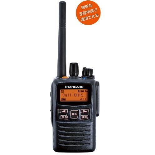 VXD20 ハイパワーデジタルトランシーバー スタンダード(八重洲無線)