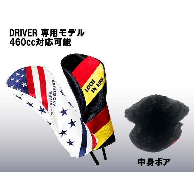 COVER Lab カバーラボ フラッグ 国旗 ヘッドカバー ドライバー用 1W用 内側ボア 高級PU ラボシリーズ|powerbilt|03