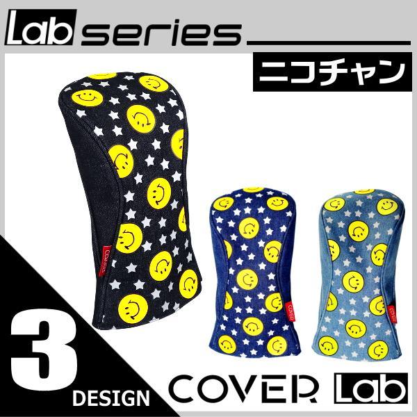 COVER Lab カバーラボ ニコチャン スマイル ヘッドカバー ドライバー用 1W用 デニム維持 プリント ラボシリーズ powerbilt