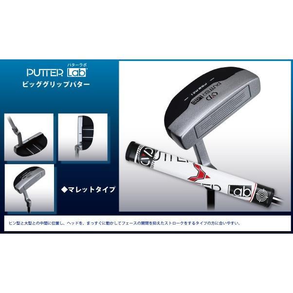 ビッググリップパター パターラボ PUTTER Lab スチールシャフト パター 太ストレートグリップ ラボシリーズ|powerbilt|05
