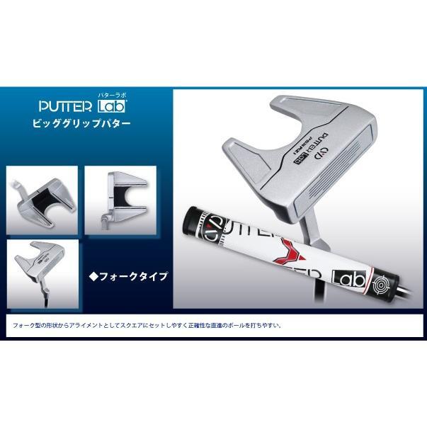 ビッググリップパター パターラボ PUTTER Lab スチールシャフト パター 太ストレートグリップ ラボシリーズ|powerbilt|06